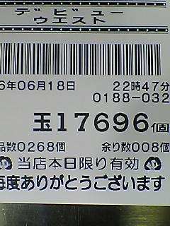 060618_2249~01.jpg