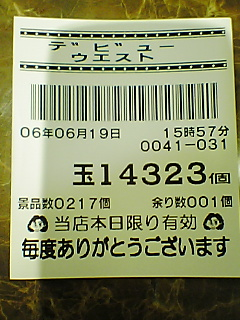 060619_1601~01.jpg