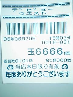 060620_1507~01.jpg