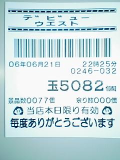 060621_2229~01.jpg