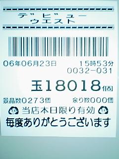060623_1557~01.jpg