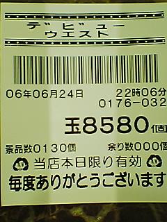060624_2210~01.jpg