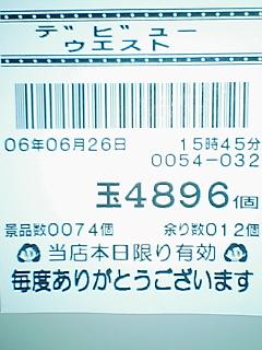 060626_2225~01.jpg