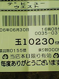 060630_1613~01.jpg