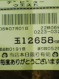 060701_2209~01.jpg