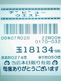 060702_2205~02.jpg