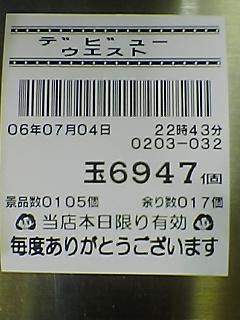 060704_2247~01.jpg