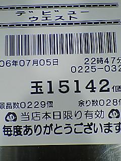060705_2250~01.jpg