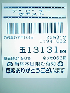 060708_2236~02.jpg