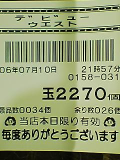 060710_2201~01.jpg