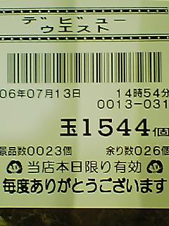 060713_1458~01.jpg
