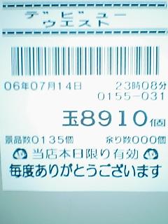 060714_2321~01.jpg