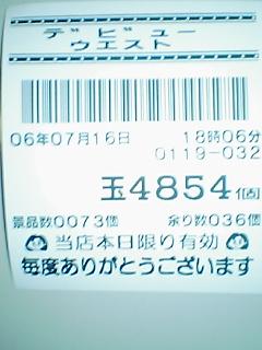 060716_1810~01.jpg