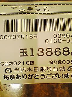 060718_0008~01.jpg