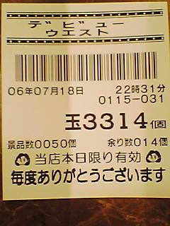 060718_2236~01.jpg