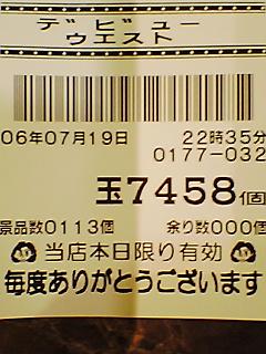 060719_2239~01.jpg