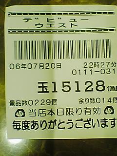 060720_2230~01.jpg