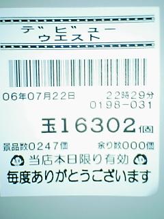 060722_2233~01.jpg