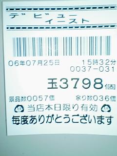 060725_1540~01.jpg