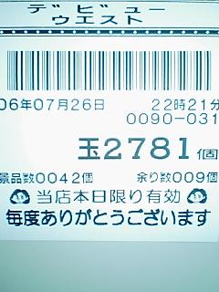 060726_2225~01.jpg