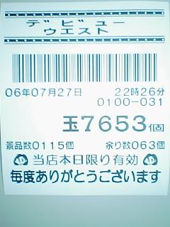 060727_2231~01.jpg