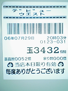 060729_2213~01.jpg