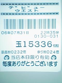 060731_2239~01.jpg
