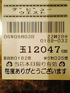 060803_2232~01.jpg