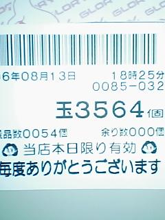 060814_0013~01.jpg