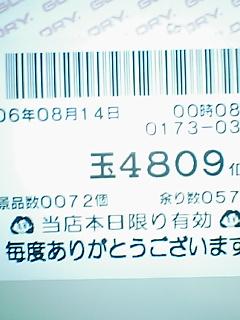 060814_0013~02.jpg