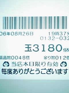 060826_1941~01.jpg