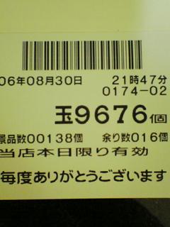 060830_2147~01.jpg