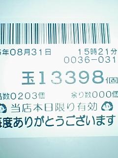 060831_1536~01.jpg