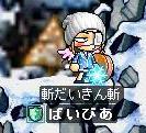 20060718235253.jpg