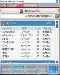 20061030002134.jpg