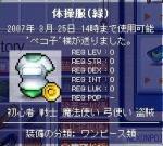 20070102081340.jpg