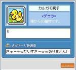 20070122004833.jpg