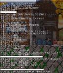20070307214106.jpg
