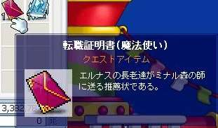 MS20070329_02.jpg