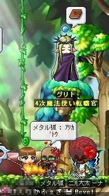 MS20070329_04.jpg