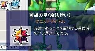 MS20070329_06.jpg