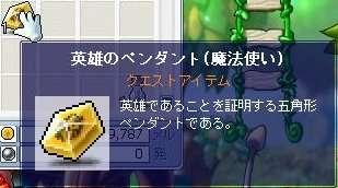 MS20070329_07.jpg