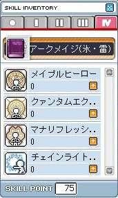 MS20070329_12.jpg
