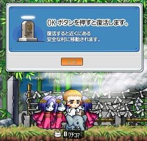 MS20070525_02.jpg
