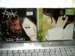 左が『UZU-MAKI』、右が『きれいな旋律』
