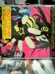 もってけ!セーラーふく Re-Mix001 -7 burning Rimixers-