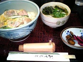 2008年1月8日 お昼ご飯