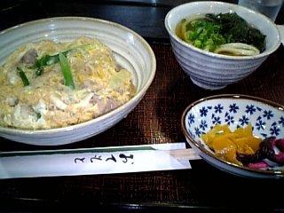 2月8日のお昼ご飯