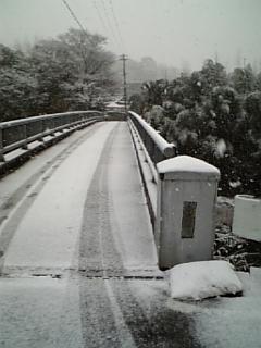 スノゥブリッジ