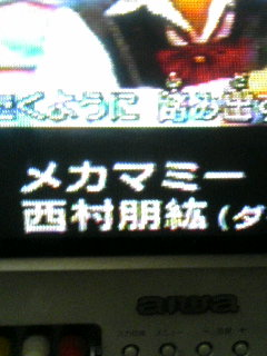 20061024231331